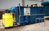 污水气浮机预处理设备
