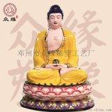 释迦摩尼佛像图片 雕塑贴金三宝佛像 玻璃钢材质