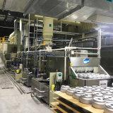 【广东创智】工业往复机 多功能喷涂线 静电喷粉线