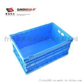 西诺可折叠周转箱604028C1 无孔可带盖物流筐