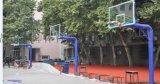 篮球架厂家的固定式篮球架在安装时要怎样进行呢