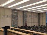 惠州會議室移動隔斷活動推拉門廠家