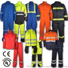 全棉連體工作服/工作服套裝/彩色連體工裝