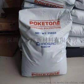 塑料原料 POK M330F-S 韩国进口塑料