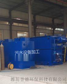 潍坊地埋式一体化污水处理设备屠宰废水供应商誉德环保