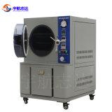电路板通电测试高压湿热加速老化试验箱
