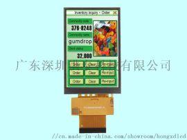 3.5寸竖屏320X480高亮TFT显示屏