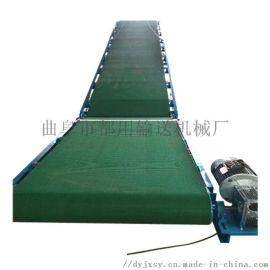 爬坡散料输送机 自动流水线 都用机械PVC食品皮带