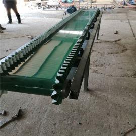 沈阳火车站装卸输送机 钢丝绳升降型包料皮带机Lj8