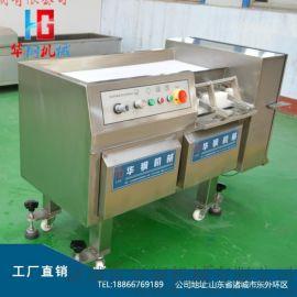 350型微冻肉切丁机 蔬菜切丁机设备厂家