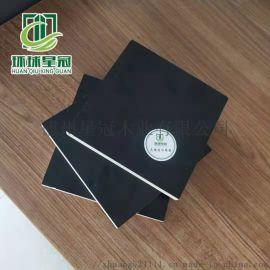 济宁工程木工板板面平整黑膜胶合板星冠木业