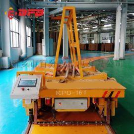 大型輸變電設備緩衝裝置軌道平車 緩衝裝置電動軌道車