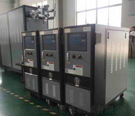 镇江模温机,水循环加热器,镇江模温机生产厂家