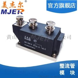 整流管模块 MDC500A1600V 整流二极管 MDC500-16