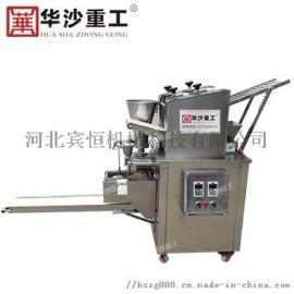 仿手工饺子机,包饺子机,全自动饺子机