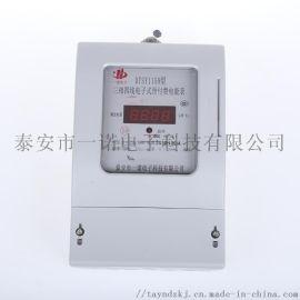 泰安DTSY1159三相四线预付费插卡电表 刷卡智能电表