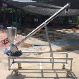 干粉螺旋提升机 苏打粉不锈钢提升机qc