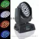36顆LED搖頭染色燈 36顆LED搖頭染色燈帶調焦 36顆LED搖頭燈