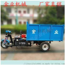 厂家定制电动垃圾清运车 环卫自卸车 电动三轮翻斗车
