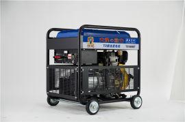 大泽动力12kw柴油发电机组