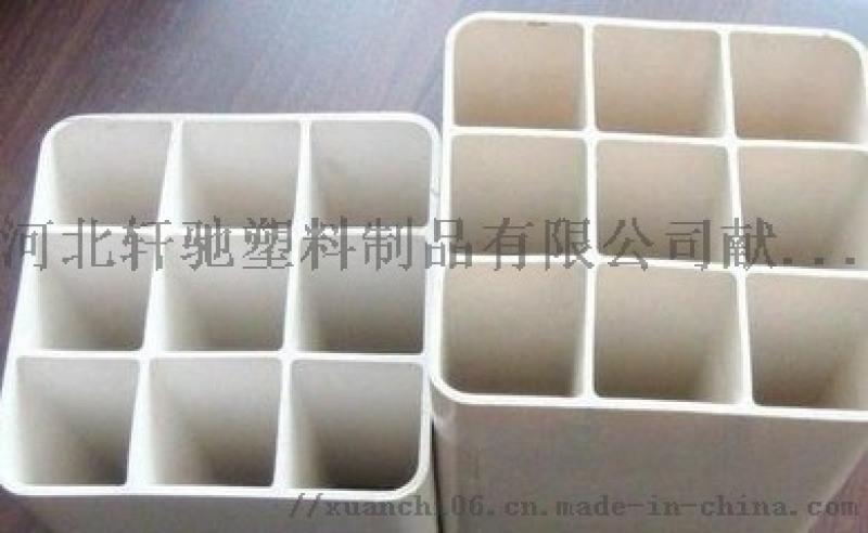 PVC格柵管廠家PVC穿線管多孔柵格管光纖電護套管材多種規格可定製