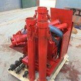 JO445二次构造的混凝土浇筑机
