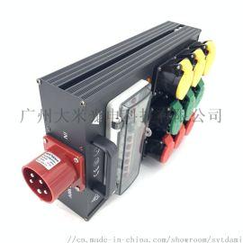 10路舞台灯光演出8路电源盒LED大屏灯光音响配电柜硅10路直通箱