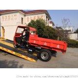 工地拉砖用的自卸三轮车/高低速柴油型三马子