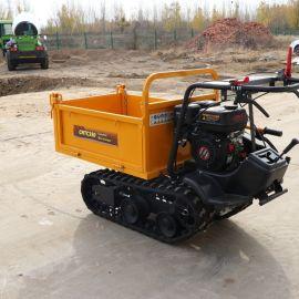 全地形液压卸车运输车 电启动载重750公斤运输车