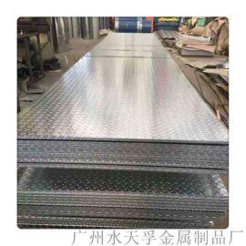 河南不锈钢防滑板 加工定制. 激光切割