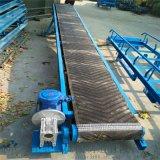 長沙可移動食品級爬坡輸送機LJ8按要求定製皮帶機