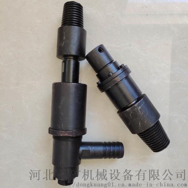 水便总成ZDY3200S液压钻机配件