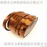 深圳茶色高溫膠廠家,耐溫260°,可根據要求裁切