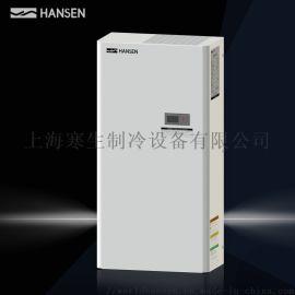 寒生SCR-900机柜空调