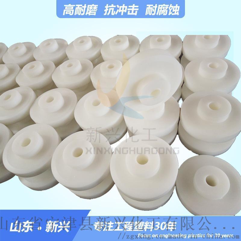 高分子耐磨聚乙烯异形件加工厂家