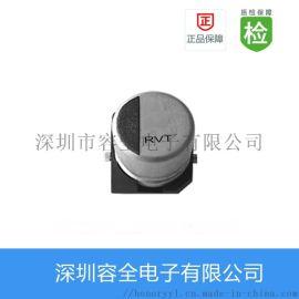 贴片铝电解电容4.7UFUF25V 4X5.4