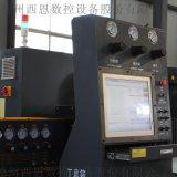 龙门式等离子数控切割机 火焰切割机 数控切割机厂家