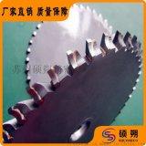 蘇州焊接成型刀具定做
