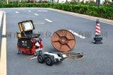 排水管网视频检测机器人