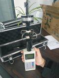 五項氣象要素氣象觀測儀
