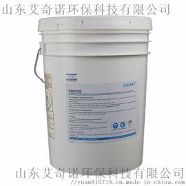 酸式反渗透膜阻垢剂ENK-102全国销售