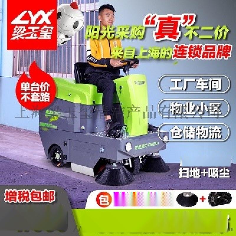上海駕駛式掃地車駕馭式掃地機廠家哪家好?