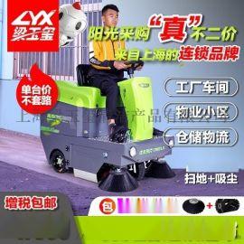 上海驾驶式扫地车驾驭式扫地机厂家哪家好?