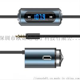 车载FM发射器车载免提3.5mm调频发射器