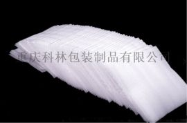 重庆科林包装珍珠海绵厂家直销缠绕拉伸膜公司定制