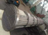 钛换热器  钛交换器  钛冷凝器  钛设备