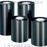 碳带 蜡基碳带条码打印标签碳带