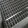 沧州铝板钢格栅生产厂家