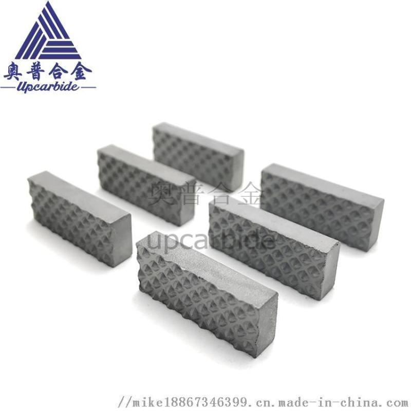 用於焊接地質礦山機械附件硬質合金卡盤合金 卡瓦合金