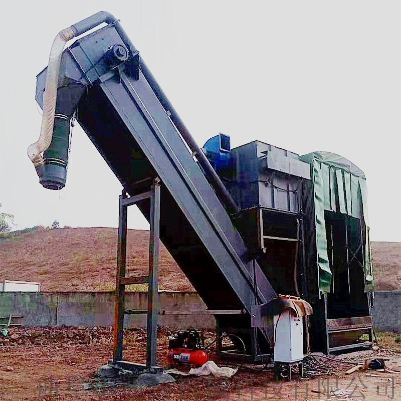 通暢碼頭箱裝水泥拆箱機 集裝箱卸灰機 粉煤灰卸車機